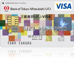 http://www.bk.mufg.jp/credit/order/lineup/imgs/icc_card.jpg
