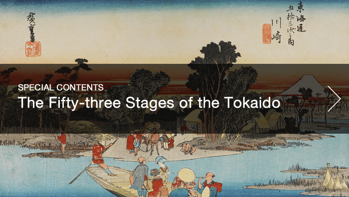 Special Contents: The Fifty-three Stages of the Tokaido