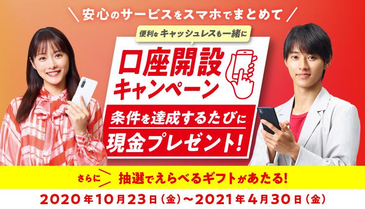 三菱 ユーエフジェイ 銀行 三菱UFJ銀行 店舗検索
