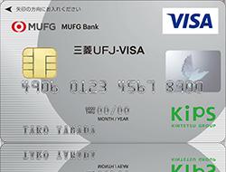 ニコス 解約 ufj 三菱 カード