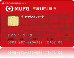 追加できるカード   三菱UFJ銀行 - bk.mufg.jp