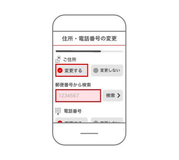 ゆうちょ ダイレクト 電話 番号 変更